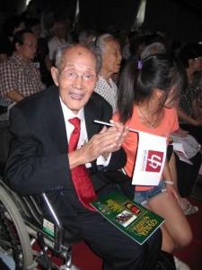 Tang Yawei