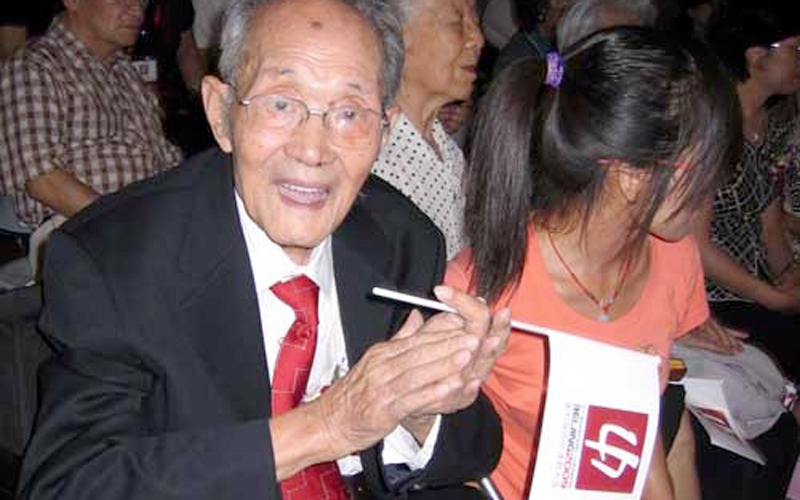 Sad News - Tang Yawei inventor of Chinese steno machine passed away