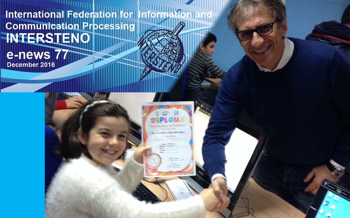 E-News 77 – December 2016 was published