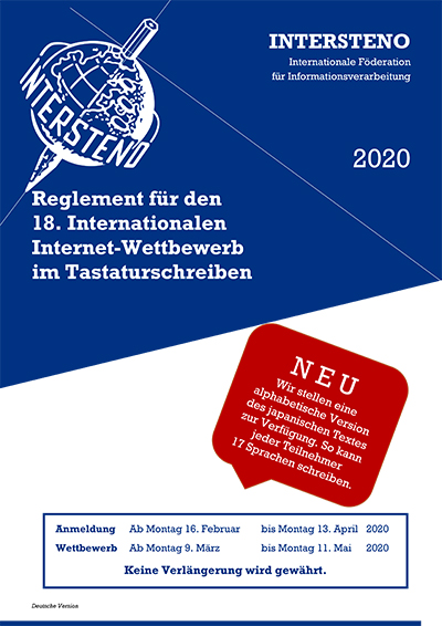 2020 Internet Contest Rules - German