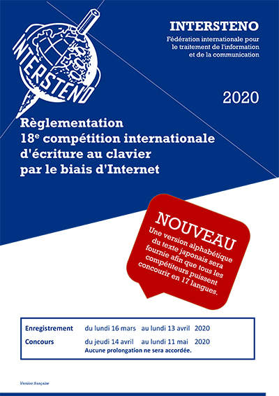 2020 Internet Contest Rules - French