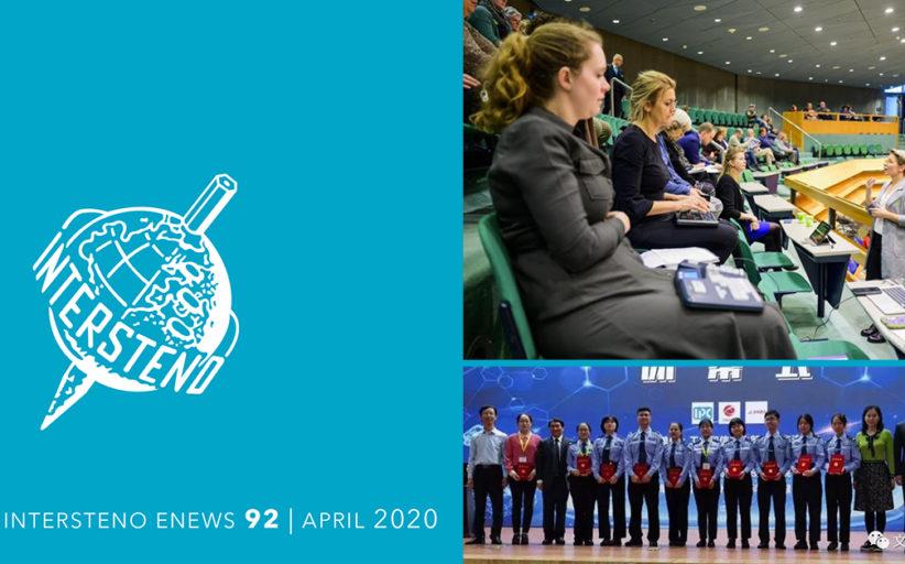 E-News 92 - April 2020