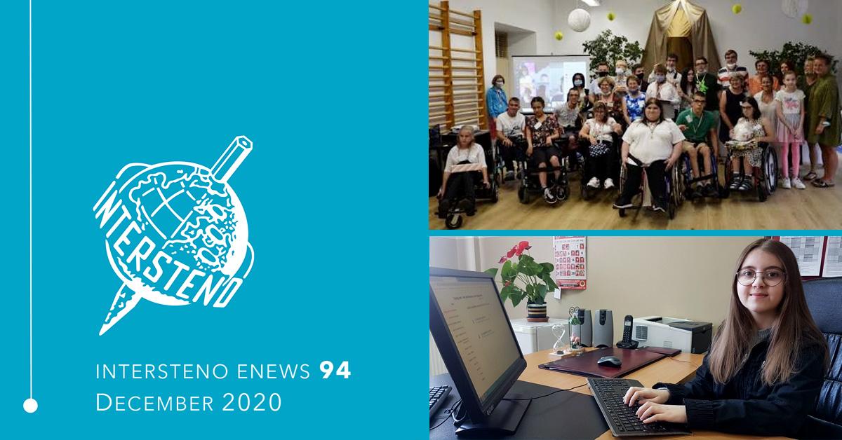 E-News 94 - December 2020