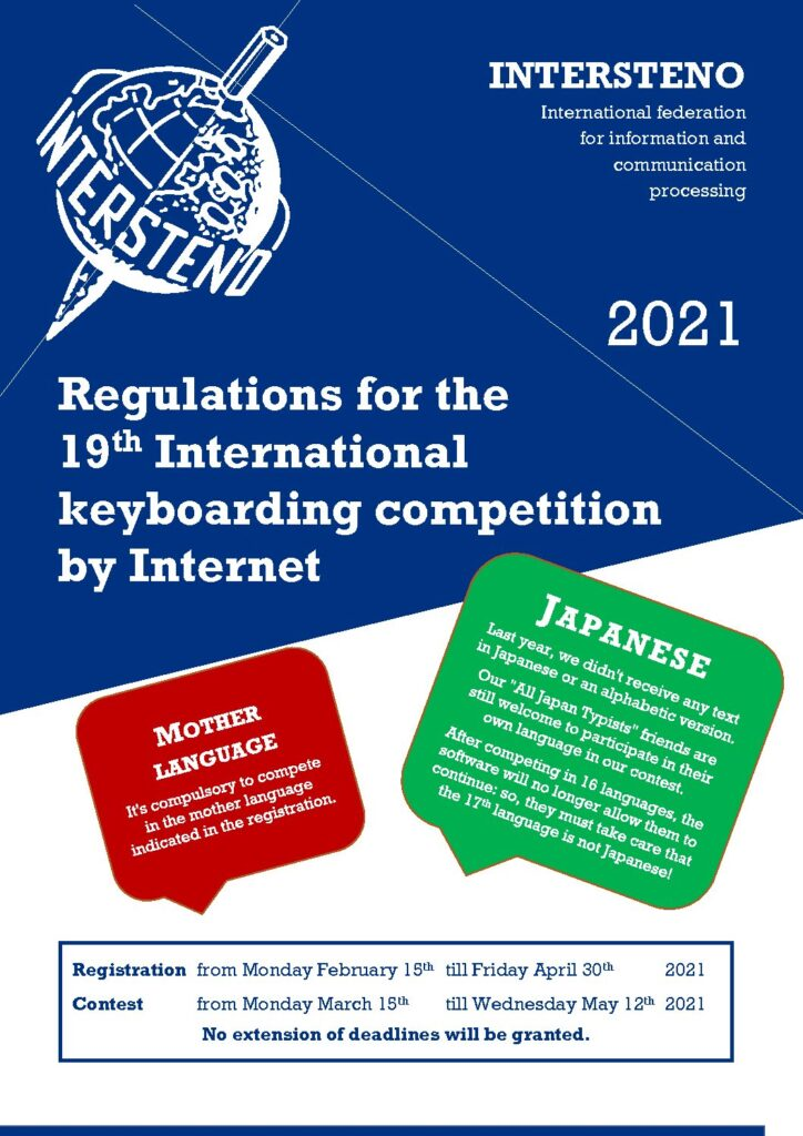 Rules of Internet Contest 2021 - English version