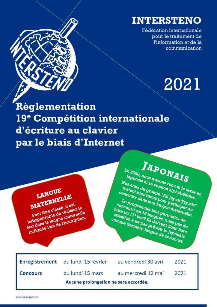 Rules of Internet Contest 2021 - French version