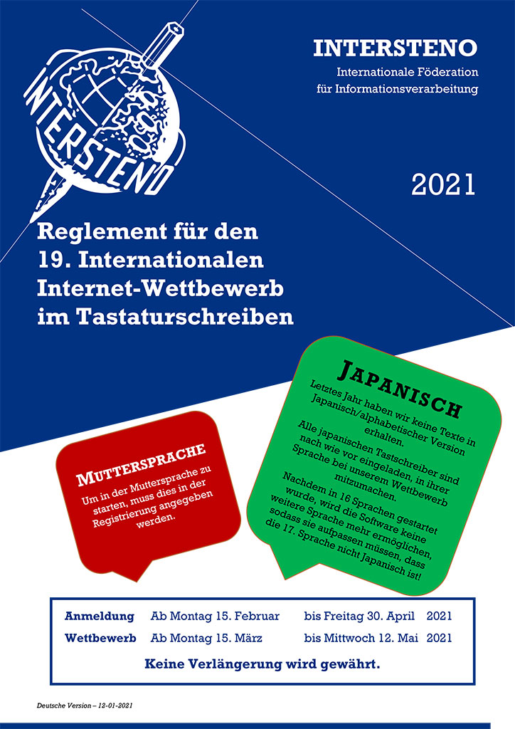 Rules of Internet Contest 2021 - German version