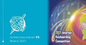 Intersteno E-news 95